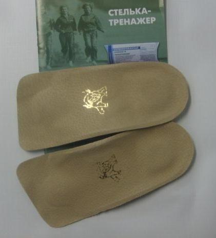 стелька-тренажер Быкова