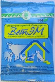 Концентрат ВетЭМ кормовой ЭМ-курунга для животных