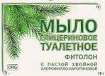 Мыло глицериновое туалетное ФИТОЛОН, с пастой хвойной хлорофилло-каротиновой, 70 г