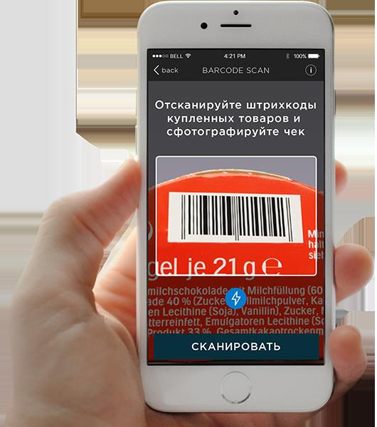 сканирование покупок