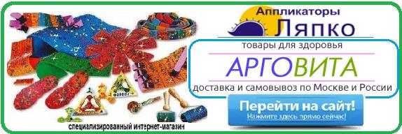 Иглотерапия Валик Ляпко